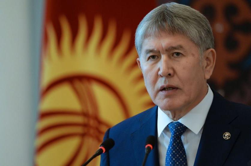 Photo: Kyrgyz Government