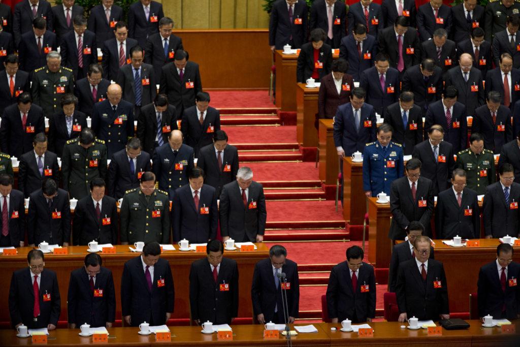 Photo: AP Photo/Alexander F. Yuan.