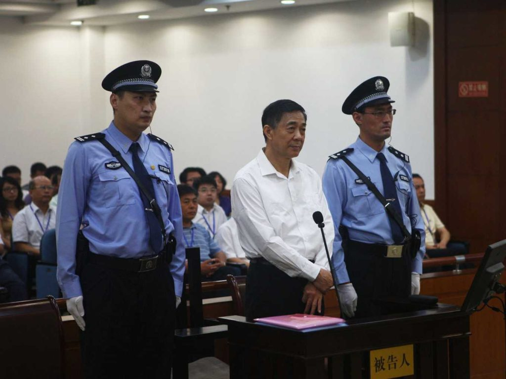 Photo: Reuters/Jinan Intermediate People's Court.