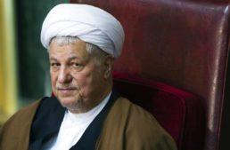 Iran mourns Rafsanjani