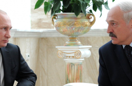Russia and Belarus: a special relationship turning cold