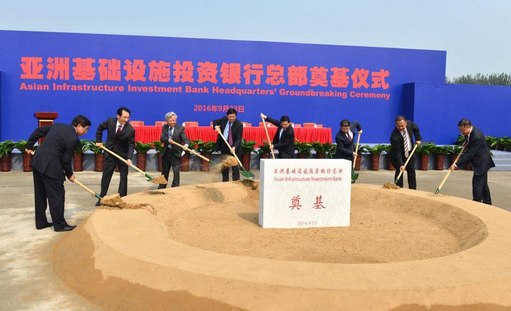 Photo: AIIB