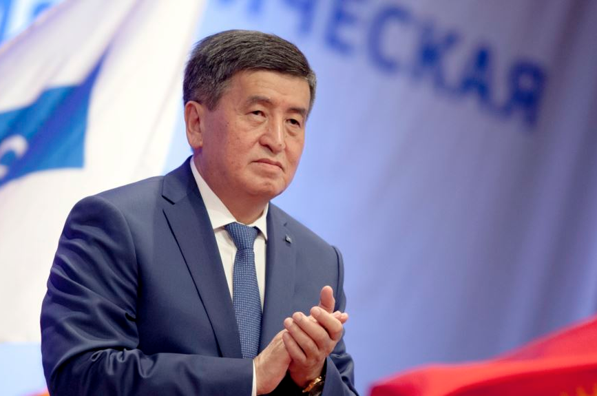 Photo: Ulan Asanaliev/RFE-RL