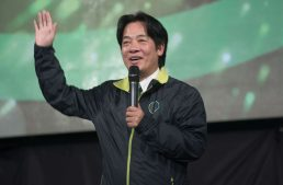 William Lai to take office as Taiwan's premier as President Tsai struggles in the polls