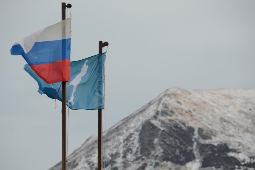 sakhalin-flag