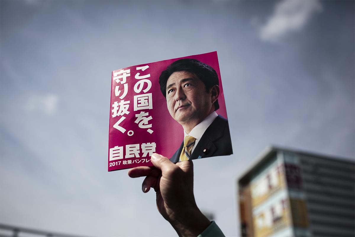 Japan election Abe