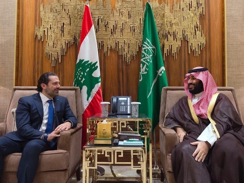 Hariri MbS