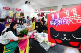 China to celebrate Singles' Day with whopping shopping spree