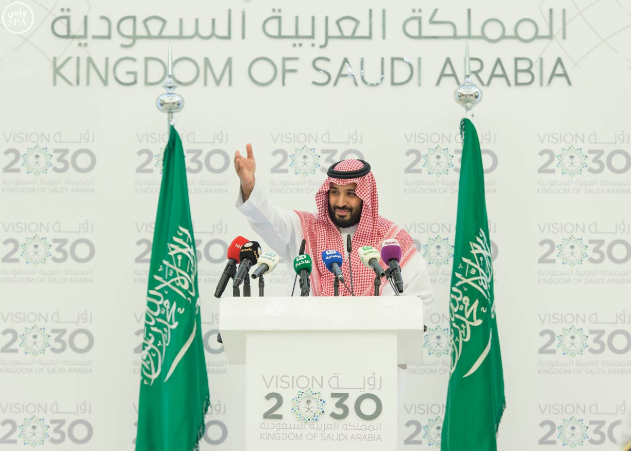 Pipelines Or Pipe Dreams? Reforming The Saudi Economy