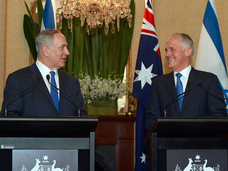 Australian PM Turnbull visits Israel to push two state solution