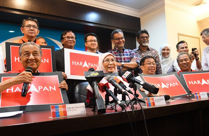 Malaysia's opposition alliance to unveil manifesto ahead of August elections