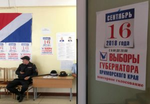Voter fraud and annulled election result in Russia sparks growing regional protests