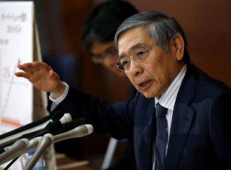 BOJ expected to keep monetary policy stable as government releases trade data