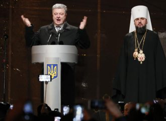 Ukrainian Orthodox Church formally splits with its Russian counterpart