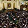 Egyptian Parliament to vote on lifting presidential term limits