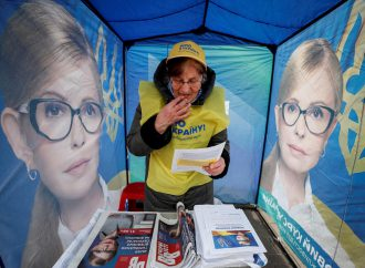 Ukraine presidential election expected to result in run-off between frontrunners