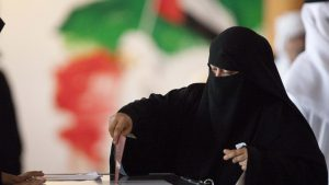 uae election